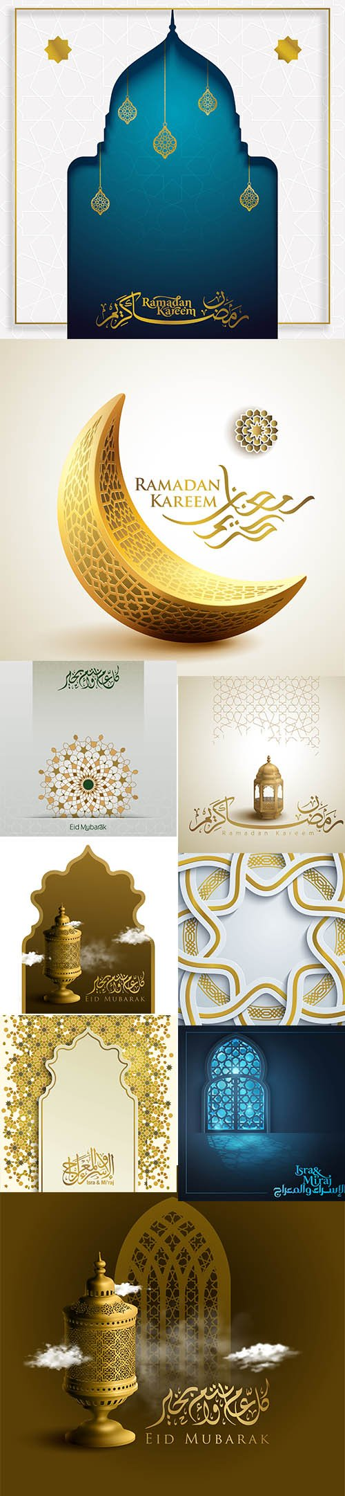 Arabic Calligraphy Illustrations