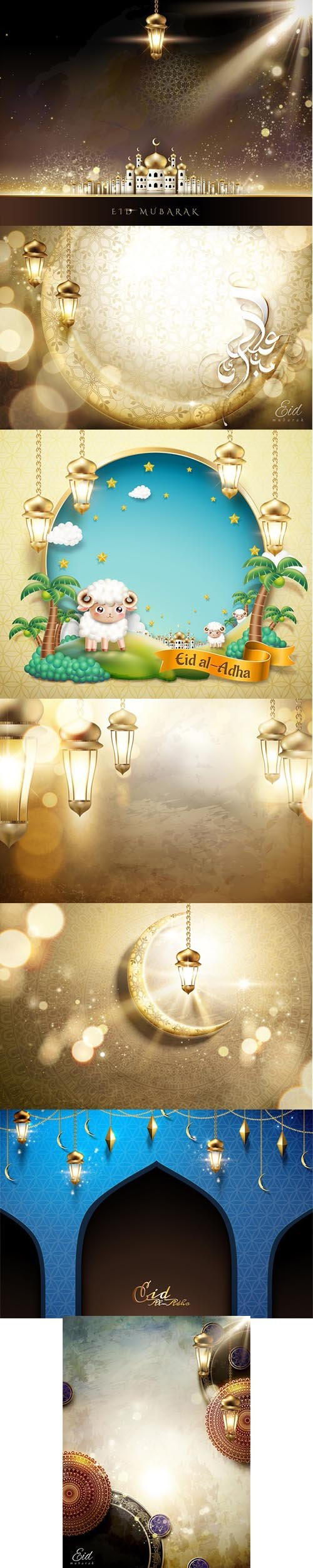 Eid al adha design with hanging lanterns